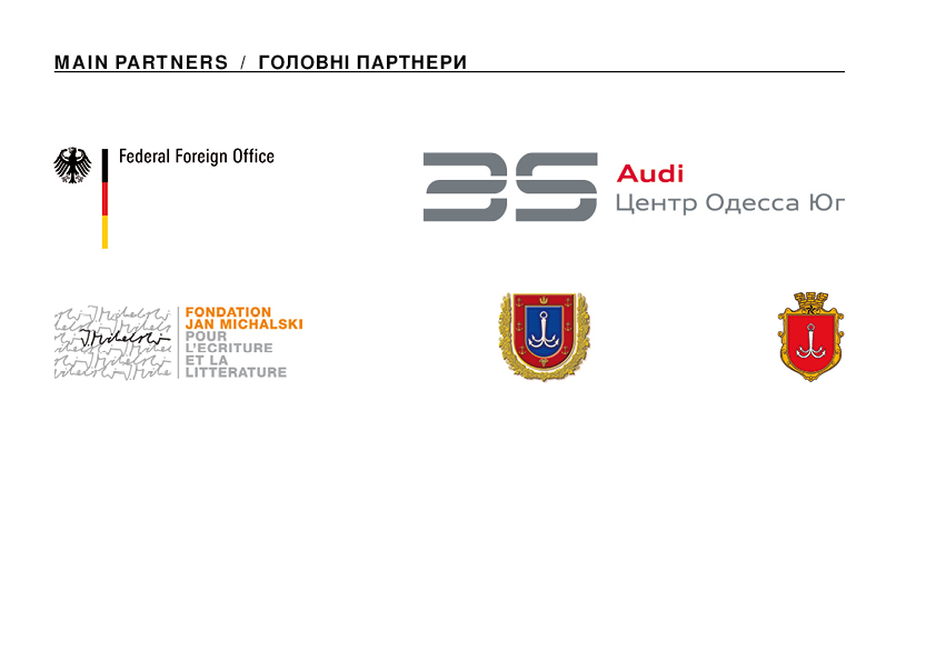 ilb16-ode_logoseiten