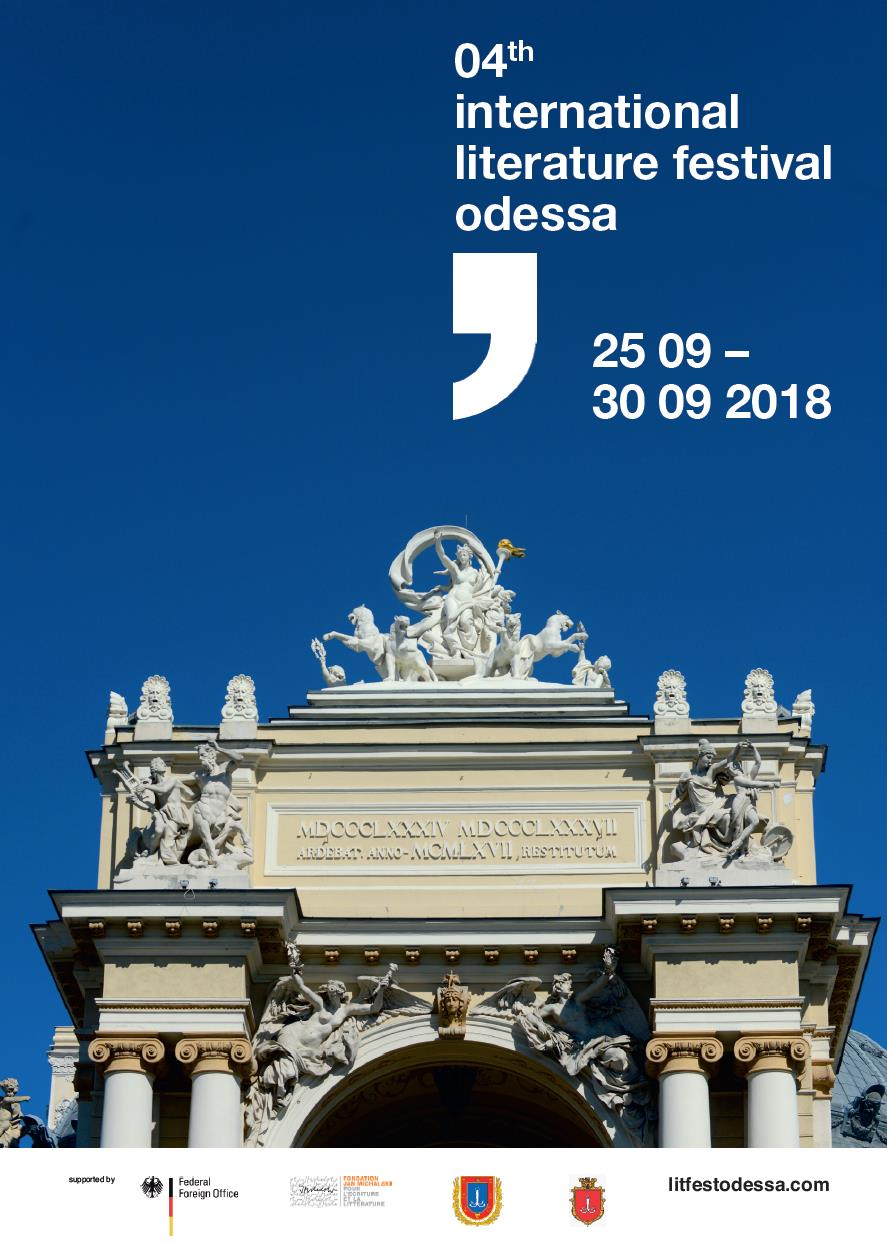 Authorities in the city of Odessa and the region: a selection of sites
